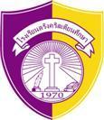 ประกาศรายชื่อนักเรียนสอบคัดเลือกเข้าห้องเรียนระดับชั้น ม.1 และ ม.4  ปีการศึกษา  2562