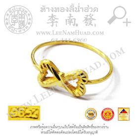 https://v1.igetweb.com/www/leenumhuad/catalog/p_1934943.jpg