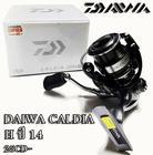รอก DAIWA CALDIA 2004 H ปี 14