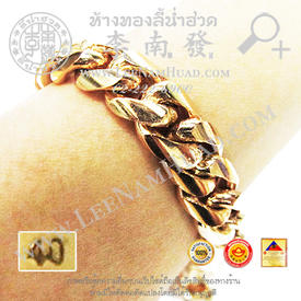 https://v1.igetweb.com/www/leenumhuad/catalog/e_1113424.jpg
