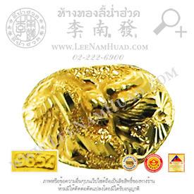 https://v1.igetweb.com/www/leenumhuad/catalog/e_1115601.jpg