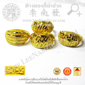 https://v1.igetweb.com/www/leenumhuad/catalog/p_2001277.jpg