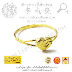 https://v1.igetweb.com/www/leenumhuad/catalog/p_1896952.jpg