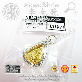 https://v1.igetweb.com/www/leenumhuad/catalog/p_1403829.jpg