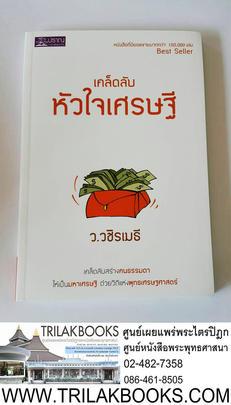 http://v1.igetweb.com/www/triluk/catalog/p_1760919.jpg