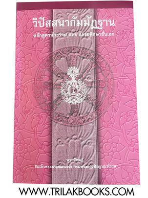 http://www.igetweb.com/www/triluk/catalog/p_1939233.jpg