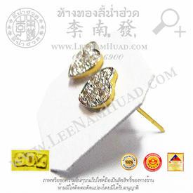 http://v1.igetweb.com/www/leenumhuad/catalog/e_1003522.jpg
