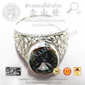 https://v1.igetweb.com/www/leenumhuad/catalog/e_934193.jpg