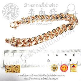 https://v1.igetweb.com/www/leenumhuad/catalog/e_1058699.jpg