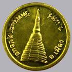เหรียญพระธาตุช่อแฮ จ.แพร่ ตักบาตร๑๐๘ ปี๔๖