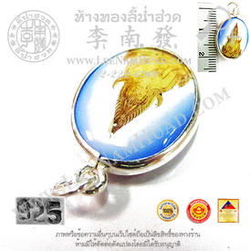 https://v1.igetweb.com/www/leenumhuad/catalog/e_1082210.jpg