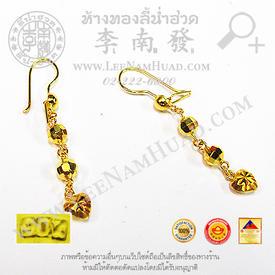 http://v1.igetweb.com/www/leenumhuad/catalog/e_1001955.jpg