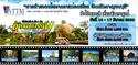 ร่วมโครงการ สำรวจเส้นทางการท่องเที่ยว อ. สังขละบุรี จ. กาญจนบุรี