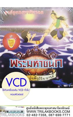 http://v1.igetweb.com/www/triluk/catalog/p_734197.jpg