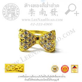 https://v1.igetweb.com/www/leenumhuad/catalog/p_1979256.jpg
