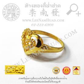 https://v1.igetweb.com/www/leenumhuad/catalog/e_1486819.jpg