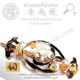 https://v1.igetweb.com/www/leenumhuad/catalog/e_1116480.jpg