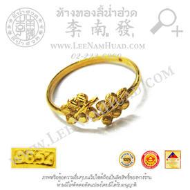 https://v1.igetweb.com/www/leenumhuad/catalog/p_1993518.jpg