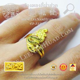 https://v1.igetweb.com/www/leenumhuad/catalog/e_1526509.jpg