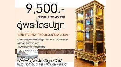 http://www.igetweb.com/www/triluk/catalog/p_1909901.jpg