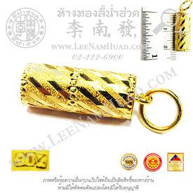 http://v1.igetweb.com/www/leenumhuad/catalog/p_1337077.jpg