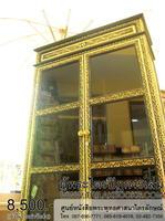ใหม่..ตู้พระไตรปิฎกติดกระจกลวดลายทองสีเขียวเข้ม