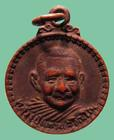 เหรียญหลวงปู่แหวน สุจิณฺโณ วัดดอยแม่ปั๋ง จังหวัดเชียงใหม่ ปี๑๙