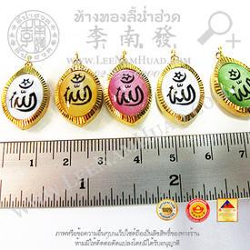 https://v1.igetweb.com/www/leenumhuad/catalog/e_1075534.jpg