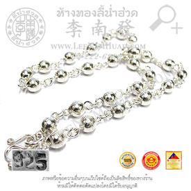https://v1.igetweb.com/www/leenumhuad/catalog/p_1390204.jpg
