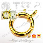 สปริงกลมทอง(ขนาด20มิล) (น้ำหนักโดยประมาณ4.97g) (ทอง 90%)