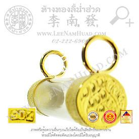 https://v1.igetweb.com/www/leenumhuad/catalog/e_1113018.jpg