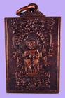 เหรียญพิมพ์คู่บัลลังค์รุ่น1 วัดเครือวัลย์สุธาวาส(บ้านค้อ)จ.มหาสารคาม ปี2538