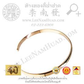https://v1.igetweb.com/www/leenumhuad/catalog/e_1114069.jpg