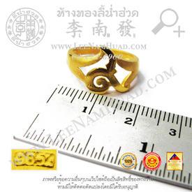 https://v1.igetweb.com/www/leenumhuad/catalog/e_1396246.jpg