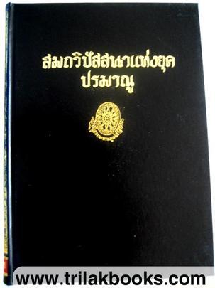 http://www.igetweb.com/www/triluk/catalog/p_304504.jpg