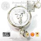 เหรียญกลมรัชกาลที่๕ล้อมพลอยหลังโสธร(เงิน) (เงิน 92.5%)