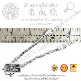 https://v1.igetweb.com/www/leenumhuad/catalog/e_920851.jpg