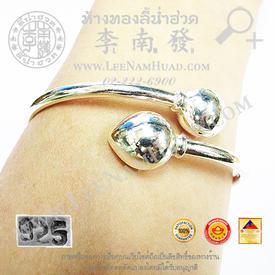 http://v1.igetweb.com/www/leenumhuad/catalog/e_930924.jpg