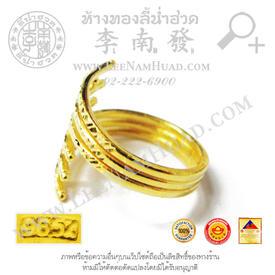 https://v1.igetweb.com/www/leenumhuad/catalog/e_1416082.jpg