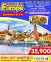 ยุโรปตะวันออก ออสเตรีย เช็ก สโลวาเกีย ฮังการี   6 วัน 3 คืน  23 - 28  กุมภาพันธ์ 60  เพียง 35900 บาท
