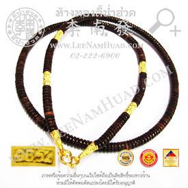 http://v1.igetweb.com/www/leenumhuad/catalog/e_964452.jpg
