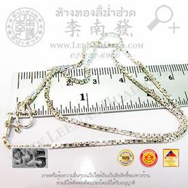 https://v1.igetweb.com/www/leenumhuad/catalog/e_1012164.jpg