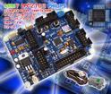 ET-BASE ARM2103