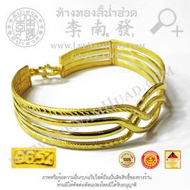 https://v1.igetweb.com/www/leenumhuad/catalog/e_1548080.jpg