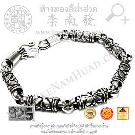 https://v1.igetweb.com/www/leenumhuad/catalog/p_1315184.jpg