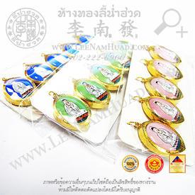 https://v1.igetweb.com/www/leenumhuad/catalog/e_1075541.jpg