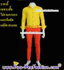 เสื้อผู้ชายสีสด เชิ้ตผู้ชายสีสด ชุดแหยม เสื้อแบบแหยม ชุดพี่คล้าว ชุดย้อนยุคผู้ชาย เสื้อสีสดผู้ชาย (ไซส์ XL:รอบอก 42) (TY) (ดูไซส์ส่วนอื่น คลิ๊กค่ะ)