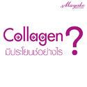 ประโยชน์ของ Collagen