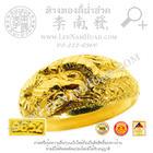 แหวนโปร่งมังกรตัดลาย (1สลึง)ทอง 96.5%