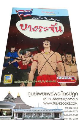 http://v1.igetweb.com/www/triluk/catalog/p_1229221.jpg